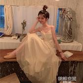 春季2021新款小清新高腰顯瘦中長款不規則網紗拼接仙女吊帶洋裝連身裙
