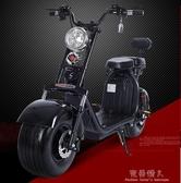 機車-普哈雷電瓶車兩輪寬胎電動車成人代步自行車滑板車電池可拆卸 完美情人精品館YXS