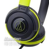 【曜德視聽】鐵三角 ATH-S100 黑綠 輕量型摺疊耳機 SJ-11更新版 / 宅配免運 / 送收線小物