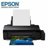 【南紡購物中心】EPSON L1800 A3六色單功能原廠連續供墨印表機(A3+無邊列印)