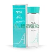 NOV娜芙 AC-ACTIVE 毛孔緊緻化粧水 135ml【媽媽藥妝】化妝水