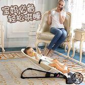 嬰兒搖椅搖籃寶寶安撫躺椅搖搖椅哄睡搖籃床兒童哄寶哄娃神器 ~黑色地帶zone