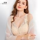 文胸內衣 媚嫻薄款乳腺術后義乳文胸無鋼圈內衣前拉鏈蕾絲背心式防走光胸罩 阿薩布魯