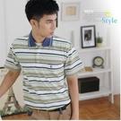 【大盤大】(P08108) 男 口袋上衣 條紋POLO衫 台灣製休閒衫 螢光綠保羅衫 父親節禮物【剩M號】