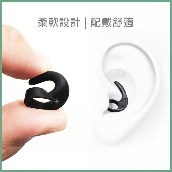 急寄嚴選【牛角耳帽】耳掛 耳環 適用 運動型 藍芽耳機 左耳/右耳一對 軟耳勾耳掛 耳機配件周邊