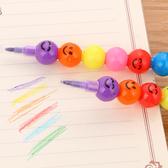 彩虹筆 蠟筆 文具 重點筆 可拆卸 著色筆 彩色筆 辦公用品 表情彩虹筆(1支)【 H009】生活家精品
