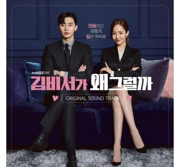 金秘書為何那樣 台灣獨享盤 電視原聲帶 雙CD附Bonus DVD OST | OS小舖