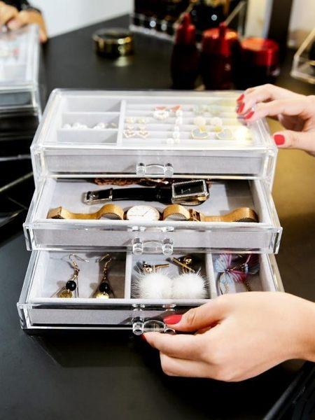 整理首飾收納盒透明飾品耳環戒指首飾架多格公主首飾盒帶蓋珠寶箱 沸點奇跡