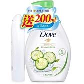 多芬清爽水嫩沐浴乳特惠組1000+200ml【愛買】
