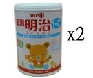 MEIJI 金選明治成長奶粉3號 850gx2罐