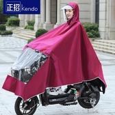 正招電動電瓶摩托自行車雨衣遮臉防水加大加厚男女單雙人騎車雨披 漾美眉韓衣