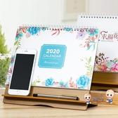 桌曆 2020年日曆創意木製桌面台曆木質桌曆擺件小清新ins風計劃本式月曆簡約記事本2019台曆 2色
