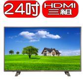 《再打X折可議價》CHIMEI奇美【TL-24LF65】電視《24吋》