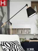 虹朗落地燈北歐客廳臥室宜家溫馨書房創意個性簡約現代立式台燈igo 3c優購
