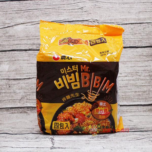 韓國泡麵農心_韓式炸雞風味拌麵126g*4包入【0216零食團購】031146039043