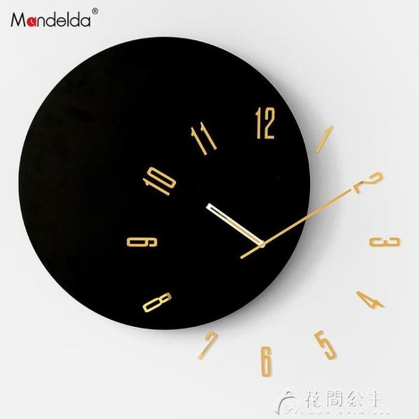 輕奢裝飾時鐘掛牆極簡鐘表掛鐘客廳北歐家用創意現代簡約 快速出貨 YJT