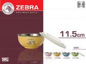 ZEBRA斑馬牌 彩色隔熱兒童碗附蓋/附湯匙(黃色)-ST335008《Mstore》