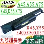 ASUS電池(保固最久/9芯)-華碩 K55電池,K55A,K55D,K55DE,K55DR,K55N,K55V,K55VD,K55VM,K55VS,A33-K55