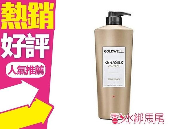 Goldwell 歌薇 絲馭光 質順髮護/ 質順髮浴 洗髮 護髮 1000ML 金萃角蛋白 新包裝◐香水綁馬尾◐