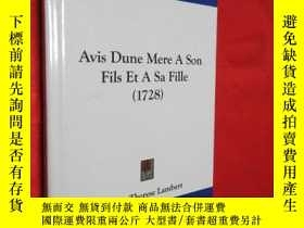 二手書博民逛書店Avis罕見Dune Mere a Son Fils Et a