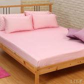 《特價品》雙人加大床包枕套三件組【粉紅小圓點】-麗塔LITA-