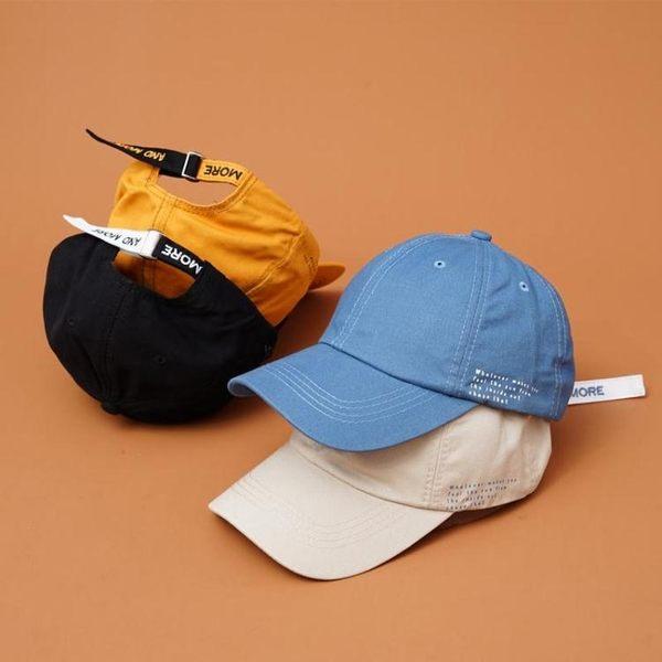 帽子—帽子女夏天遮陽帽韓版百搭軟妹棒球帽學生帽ins鴨舌帽男潮嘻哈帽 korea時尚記