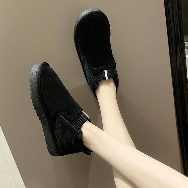 女士雪地靴 靴子女短筒冬季百搭平底短生面包鞋網紅一腳蹬低幫棉鞋【快速出貨】
