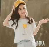 中大童女童夏裝兒童短袖棉質白t恤2019新款洋氣韓版女孩半袖 aj10888『紅袖伊人』