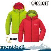 【Mont-Bell 日本 幼童 THERMAWRAP PARKA 人造纖維外套《紅/春》】1101586/保暖外套/夾克