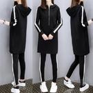 大碼運動套裝女新款時尚加絨加厚連帽衛衣休閒服兩件套 魔法鞋櫃