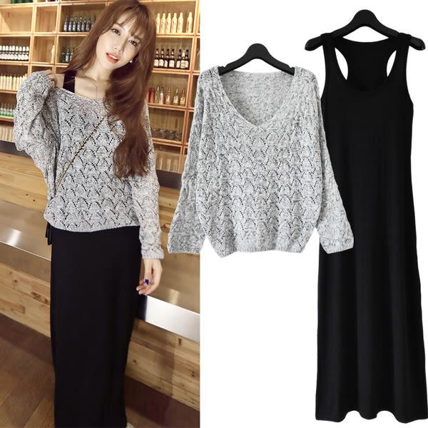 【GZ81】兩件式套裝 韓版修身連身裙+長袖針織罩衫套裝洋裝