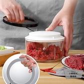 手動絞肉機小型餃子餡餃肉餡碎肉手拉式攪碎【小檸檬3C】