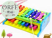 【小麥老師樂器館】【O112】鐵琴OR58 木琴 手敲二合一  ORFF 奧福 兒童樂器