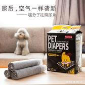 祛臭碳分子狗狗尿墊寵物尿片加厚100片尿不濕吸水墊尿布廁所用品