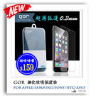GOR 2.5D標準版 iPhone X...