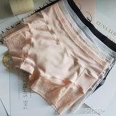 安全褲防走光無痕平角褲高腰打底褲女內穿夏薄二合一款      艾維朵