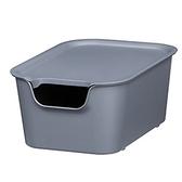 韓國LITEM〔里特〕實用覆蓋收納箱 S  深灰