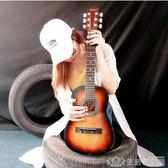 初學者學生兒童30寸民謠木吉他單板新手入門38寸可彈奏練習樂器 生活樂事館NMS