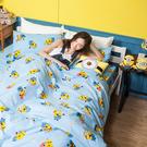 床包 / 雙人加大【小小兵全速前進】含兩件枕套  高密度磨毛布  戀家小舖台灣製ABF301