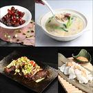 山頂餐廳-創意江浙料理(10人份)(3123)