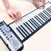 61鍵手捲鋼琴便攜摺疊電子琴自帶喇叭 野外之家igo