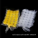 一次性冰袋凍冰塊模具