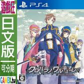 PS4 黑薔薇女武神(日文版)