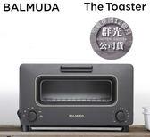 {贈原木砧板}BALMUDA 百慕達 The Toaster K01J 烤吐司神器黑 白  公司貨 24期零利率