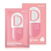 DR.WU煥顏嫩膚膠囊面膜3片入-D 【康是美】