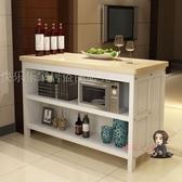 吧台櫃 實木家用吧台桌靠牆高腳桌現代多層置物料理操作台隔斷櫃咖啡桌椅T 3色