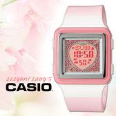 CASIO 手錶專賣店 卡西歐 LDF-21-4A 貪睡功能 電子錶 Poptone系列 塑膠錶帶 計時器功能 貪睡功能