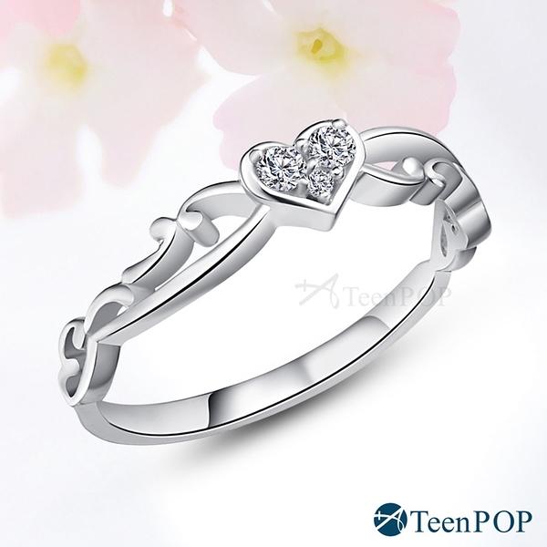 925純銀戒指 ATeenPOP 甜美女神 尾戒 愛心 情人節禮物 生日禮物