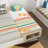 實木兒童床小床拼接大床嬰兒加寬床邊單人床【淘嘟嘟】