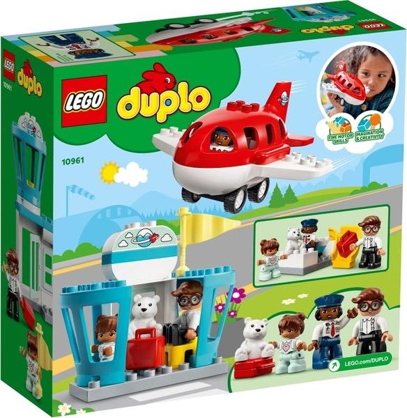 【愛吾兒】LEGO 樂高 duplo得寶系列 10961 飛行冒險